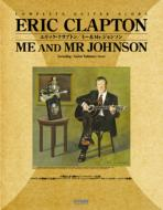 Me and Mr. Johnson Eric Clapton 2004